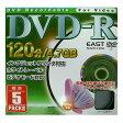 【送料無料】■DVD-R 120分 5枚パック 8倍速 5DVR-120A■DVD-R/4.7GB/120分/インクジェットプリンタ対応/ビデオモード対応/5枚セット/収納ケース/ホワイトレーベル