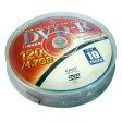 【送料無料】■DVD-R 120分 10枚パック 10DV-R120C■10枚入り/4.7GB/インクジェットプリンタ対応/ホワイトレーベル/ビデオモード対応/1回録画用