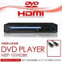 【再生品】【送料無料】■NEP-101HD■デジタル音声出力/音楽/USBメモリ/SDカード/HDMI出力/ダイレクト/録音可能/VRモード/CPRMディスク