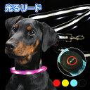 【送料無料】■ペット用光るリード■犬/お散歩/LED/120cm/事故防止 /夜間