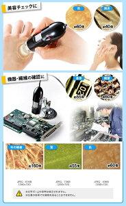 【送料無料】■USBデジタル顕微鏡最大光学200倍30万画素デジタル顕微鏡カメラ■デジタルマイクロスコープUSB拡大鏡頭皮や肌のチェックに