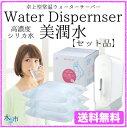 【セット品:送料無料】美潤水 1箱18.6L(6.2L×3パック)と常温ウォーターサーバーアラジン