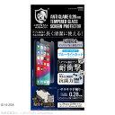 iPhone 11 クリスタルアーマー 抗菌耐衝撃ガラス ア...