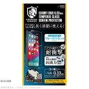 iPhone 11 Pro Max クリスタルアーマー 抗菌...