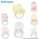 フラワーリングI'm Doraemon スマホリング キャラクタードラえもんリング スマホリングドラえもん雑貨 のび太ドラミちゃん しずかちゃ..
