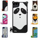 iPhoneSE(第1世代)/5s/5【4インチ】クリーチャー[アニマルシリーズ]iphoneSEシリコンケース iphone5s シリコン ケース スマホケース カバー スマートフォン スマホカバーアイフォンシリコンケース ペンギン クマ くま ゾウ パンダ キリン iphone ケース おもしろ
