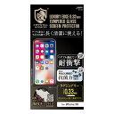 クリスタルアーマー iPhone XR 強化ガラス 液晶保護...