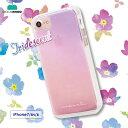 送料無料 iPhone7 Hybrid Tough Naked 【Iridescent】あす楽対応Case-mateiPhone7 casemate iphone7 iphone 7用ケース スマホケース スマートフォン メタリック カラフル 個性的 虹色 アイフォン7ケース
