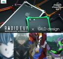 iPhone7 Solid Bumper EVANGELION Limited エヴァバンパー 送料無料 GILD design Solid Bumper EVANGELION Limited綾波レイ 渚カヲル エヴァンゲリオン2号機 エヴァンゲリオン初号機 碇シンジ iphoneエバンゲリオン アイフォン エヴァンゲリオン iphone7ケース エヴァ