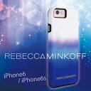 限定 正規品 送料無料 iPhone6s/iPhone6 Rebecca Minkoff(レベッカ・ミンコフ)Hybrid Tough Print【Blue Ombre】rebecca minkoff レベッカ ミンコフ かわいい アイフォン6ケース レベッカミンコフあす楽対応 10P03Dec16