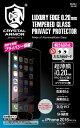 iPhone7クリスタルアーマー 覗き見防止強化ガラス [0.2mm] あす楽対応【iphone7 iPhone7 フィルム iPhone液晶保護 保護フィルム 保護シール ゴリラガラス アイフォン7】10P03Dec16