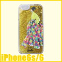 Phone6s/6 Barbie Design Glitter Print Hard Case【イエロー】あす楽対応 iPhone6 iphone6 iphone6 ケース バービー スマホケース スマートフォン キラキラ ラメ バービー アイフォン6ケース バービー iphone バービー barbie 10P03Dec16