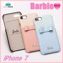 iPhone7 Barbie Design Ribbon Shell Case あす楽対応 バービー iphone7 ケース iphone7 iphone iphone iphone7ケース スマホケース カバー スマートフォン スマホカバー アイフォン7ケース ブランド カード収納 ICカード barbie iphoneケース バービー iphone 10P03Dec16