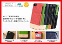 イタリア製本革使用 送料無料 iPhone7 alto Metro ハンドメイド あす楽対応 本革 本皮 レザー iPhone7 ケース iphone7 ケース アイフォン7ケース アイフォン7ケース 定期券収納 アイフォン ICカード カード収納 iphone7 本革 ケース