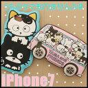 iPhone7 タマ&フレンズ デカPUケース あす楽対応 うちのタマ知りませんか? タマ&フレンズ iphone7ケース キャラクター iphone7 猫 iphone7ケース ねこ アイフォン7 ケース キャラクター ネコ 個性的 かわいい iPhone ケース アニマル