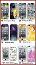 ☆販売開始☆<送料無料!メール便OK!>Gizmobies(ギズモビーズ)×Disney Princesssシリーズ<パターン2>(あす楽対応)【ディズニー iphone ケース iphone5 iphone iphone 5s用ケース ギズモビーズ スマホケース カバー スマートフォン スマホシール】