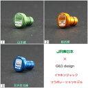 在庫限り!【【メール便可能】JR東日本×GILD design コラボレーションモデル(在来線シリーズ1)【電車 ギルド gild design iP5 イヤホンジャック iphoneSE iphone 6s用アクセサリー 】(あす楽対応)10P01Oct16