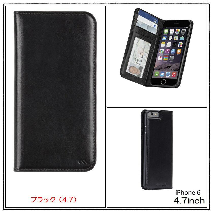 iPhone6s/iPhone6 Wallet Folio Case(ウォレットフォリオ)手帳型ケース【ブラック】iPhone6sカード収納 iphone6 手帳型 iphone 6用ケース スマホケース カバー あす楽対応 10P03Dec16
