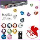 メール便OK ヱヴァンゲリオン RADIO EVA × GILD design EVA Earphone jack cover(イヤホンジャック)【NERV】 イヤホンジャック iphone6s iphone アクセサリー イヤホン あす楽