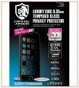iPhone6s/iPhone6 クリスタルアーマー プレミアム強化ガラス【覗き見防止】(0.33mm)プライバシーiphone6s iPhone6フィルム iPhone液晶保護 保護フィルム 保護シール iphone6 ガラスフィルム 覗き見防止 アイホン6s 強化ガラス あす楽対応