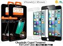 Spigen【iPhone6s/6】ガラス フィルム フルカバー グラス SPIGEN SGP シュピゲン フルカバーグラス 3D Touch 全面液晶保護 9H硬度 發油加工 SGP11589 SGP11590 (あす楽対応)【DM便不可】10P01Oct16