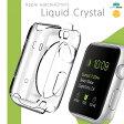 Spigen【メール便OK!】 【Apple watch(42mm)】 Liquid Crystal【国内正規品】(あす楽対応)【DM便不可】SPIGEN SGP シュピゲン Apple watch 42mm Liquid アップルウォッチ アップル ウォッチ リキットクリスタル 】10P03Sep16
