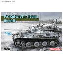 1/35 WW.II ドイツ軍 Pz.Kpfw.VI(7.5cm) Ausf.B プラモデル ドラゴン DR6868 【2月予約】