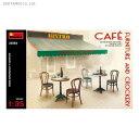 1/35 カフェ用テーブル・イスと瀬戸物 プラモデル ミニアート MA35569 【3月予約】