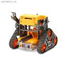 タミヤ カムプログラムロボット工作セット (ガンメタ