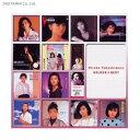 偶像名: Ya行 - 薬師丸ひろ子 ゴールデン☆ベスト (CD)◆ネコポス送料無料(ZB52893)