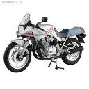 アオシマ 1/12 完成品バイク SUZUKI GSX1100S KATANA SL(銀) 完成品 (ZS56488)