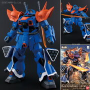 RE/100 機動戦士ガンダム外伝 THE BLUE DESTINY 1/100 イフリート改