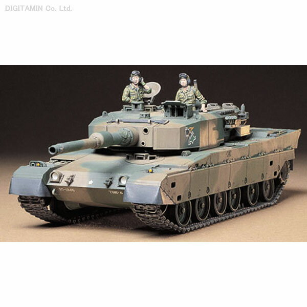 タミヤ 1/35 ミリタリーミニチュアシリーズ 陸上自衛隊 90式戦車 プラモデル(U7865)