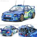 タミヤ 24240 1/24 スポーツカー240 インプレッサ WRC 2001 プラモデル (Y7475)