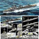 【ドラゴン 1/350 ドイツ駆逐艦 Z-31 スマートキット 予約】ドラゴン 1054 1/350 ドイツ駆逐艦 Z-31(スマートキット) プラモデル【7月予約】