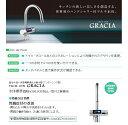 日本トリム電解還元水整水器 TRIM ION GRACIA【標準取付工事込】