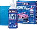 WAKO'S 【ワコーズ】 SH-R 【スーパーハード】【150ML】