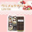 ●大人気●見た目の美味しさが自慢のスイートギフト。【ocom01】タオルケーキギフトセット LPS-730●こちらの商品は発送に1週間程かかります。