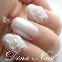 ブライダル 結婚式 ドレス 前撮り 成人式 白 付け爪 つけ爪 ネイルチップ ネイル チップ ハンドメイド アートチップ ロング ベリーショート 微粒ホワイトグラデーション重ね花3Dアート