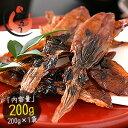 <令和元年>富山県産 黒米(古代米) / 1kg(チャック付パック) [生産者直販のおいしい健康食]