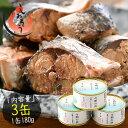 鯖缶 水煮 鯖缶詰 180g×3缶 缶詰セット 保存食 缶詰...