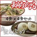Chan4_kakuni4