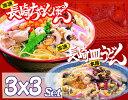 Chan3_sara3