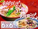 Chan6_sara6