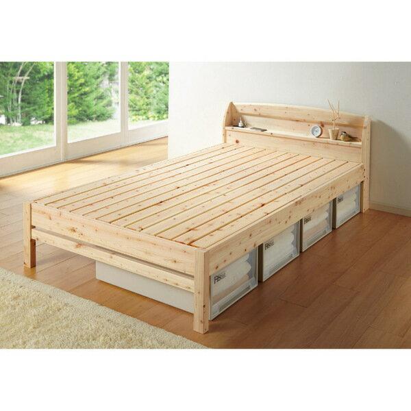 【シングル・フレームのみ】国産無塗装ひのきすのこベッド