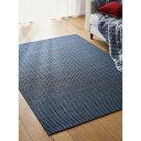 カーテン 敷物 ソファカバー カーペット ラグ マット 絨毯 約140×200cm(Nuage/ヌアージュ ウールラグ) H08012