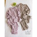 ベッド 寝具 布団 パジャマ 寝具小物 ネグリジェ 和ざらし二重ガーゼのホテルライクパジャマ M〜L 584043
