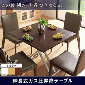 伸長式ガス圧昇降テーブル 幅100cm(天板90cm) 昇降式テーブル ガス圧 テーブル 高さ調節 テーブル 無段階 リビング ダイニングテーブル キャスター付き 机【170922_tc】