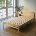 ベッド 寝具 布団 ベッドフレーム 【セミダブル・フレームのみ】国産無塗装ひのきすのこベッド(すのこ板4分割仕様) LR0357