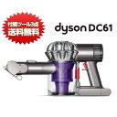 dyson/ダイソンハンディ DC61 通販限定モデル AR...